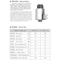 Wholesale GP63-S SERIES PROPORTIONAL VALVE SOLENOID from china suppliers