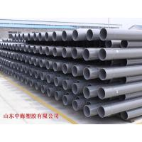 Potable water and Irrigation PVC-M water pipe