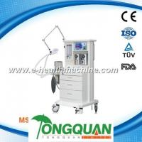 Best price used in hospital surgical operation anesthesia machine portable CE approval MSLGA06-R