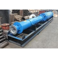 Buy cheap Q Extra big submersible pump from Wholesalers