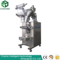 China Automatic Soap Detergent Powder Packing Machine on sale