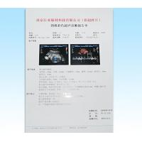Wholesale Medical inkjet porcelain w from china suppliers