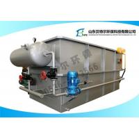 China Oil Water Separator--Dissolved Air Flotation Unit (DAF Machine) on sale
