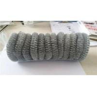Wholesale Kitchen Cleaning Ball Home New Type stainless steel Mesh Scourer For household cleaning from china suppliers