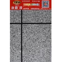 Buy cheap Liquid granite stone paint Tuba High degree of simulation multicolor paint for wall decoration from wholesalers