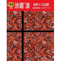 Buy cheap Tuba Durable weather resistance liquid granite for all kinds of building projects from wholesalers