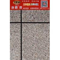 Buy cheap Liquid granite stone paint Tuba Anti weather colorful paint from wholesalers