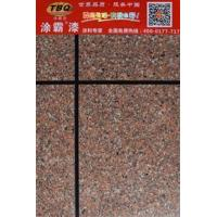 Buy cheap Liquid granite stone paint Tuba high covering ability colorful paint from wholesalers