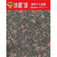 Buy cheap Real Stone paint Series Lacquer color card 4 from wholesalers