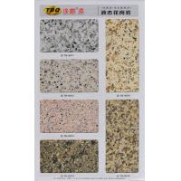 Buy cheap Tuba Simple construction waterbased colorful granite paint for wall decoration from wholesalers