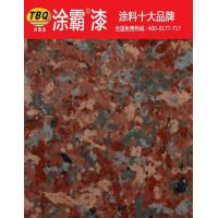Buy cheap Waterbased Granite Stone Paint For Exterior decoration from wholesalers