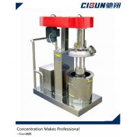Wholesale GBM-2.2 Series Middle Model Basket Mill for Lab from china suppliers