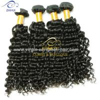 Wholesale Top 8A quality 1b color brazilian hair cheap price jerry curl hairstyles for black women from china suppliers