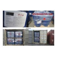 Wholesale Specialty chemicals DMF from china suppliers