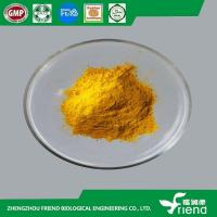 Wholesale Vitamin B2 (Riboflavin) from china suppliers