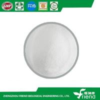 Wholesale Branched Chain Amino Acid(BCAA) from china suppliers