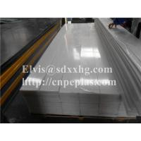Wholesale UHMWPE/HDPE plastic CNC machined wear strips from china suppliers