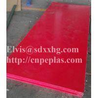 Wholesale Excellent impact resist plastic UHMWPE Sheet from china suppliers