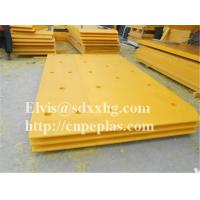 Wholesale engineering plastic UHMWPE fender face pad from china suppliers