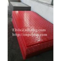 Wholesale Polyethylene Plastic Light Weight And Heavy Duty Mats Protection Mats from china suppliers