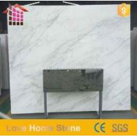 Buy cheap 2016 Natural Sunny White Marble and Stone with Good Price from wholesalers