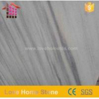 Buy cheap China Manufacture Raw White Marble Block Price for Sale from wholesalers