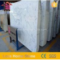 Buy cheap White Marble with Black Veins and White Stone Mandir for Home Flooring from wholesalers