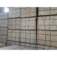 Wholesale Others OSB from china suppliers