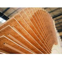 Wholesale OSB OSB from china suppliers