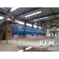 Buy cheap Industrial Rotary Dryer Sludge Drying System from wholesalers