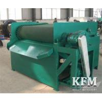 Buy cheap Flat Belt Magnetic Separator by Experienced Beneficiation Plant from wholesalers