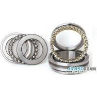 FL-6330/HQ1 deep groove ball bearing