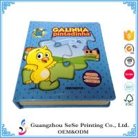 Buy cheap China Printer Hardcover art paper baby board book puzzle printing from wholesalers