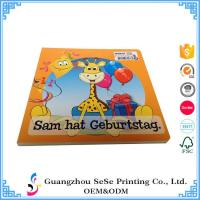 Buy cheap China Supplier wholesale 4C Hard cover board book printing from wholesalers