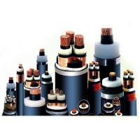 XLPE INSULATED POWER CABLE WITH RATED VOLTAGE 35KV