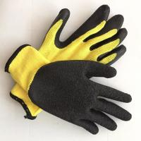 Buy cheap nitrile coated work safety glove from Wholesalers