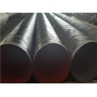 China Black epoxy coal tar anti-corrosion steel pipe on sale