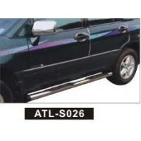 FOR TOYOTA SERIES ATL-S026