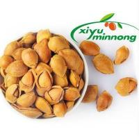 China Apricot Kernels Dried Nuts Natural Additive Free with Premium Quality in Bulk for Sale on sale