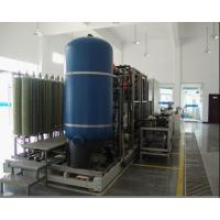 China Landfill leachate treatment system on sale