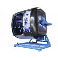 Wholesale 720 Flight Simulator from china suppliers