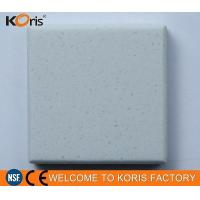 Buy cheap Building Material Solid Surface for Shower Wall Panel from Wholesalers