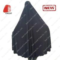 Buy cheap Muslim Head Scarf for Beautiful Women and Cheap Modest Islamic Hijab for Sale from Wholesalers