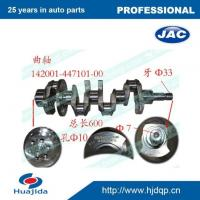 Wholesale JAC Truck Parts Crankshaft for CHAOCHAI CY4100 CY4102 from china suppliers