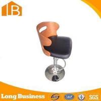 Buy cheap Dining Room Pu Bar Stool from Wholesalers