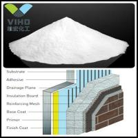 Wholesale (HPMC) for Exterior Insulation and Finish Systems (EIFS) from china suppliers