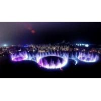 Wholesale Musical Fountain Show from china suppliers