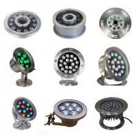 Wholesale Fountain Lighting from china suppliers