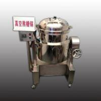 Wholesale FLD Electromagnetic Vacuum Sugar Cook Pot,vacuum Cooker Machine from china suppliers
