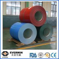 Wholesale Curtain Wall Application and 1000 Series Grade Pre-coated Aluminum Coil from china suppliers